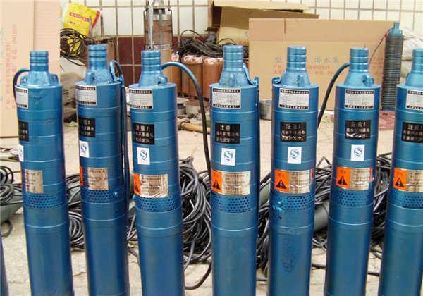 西安潜水泵厂