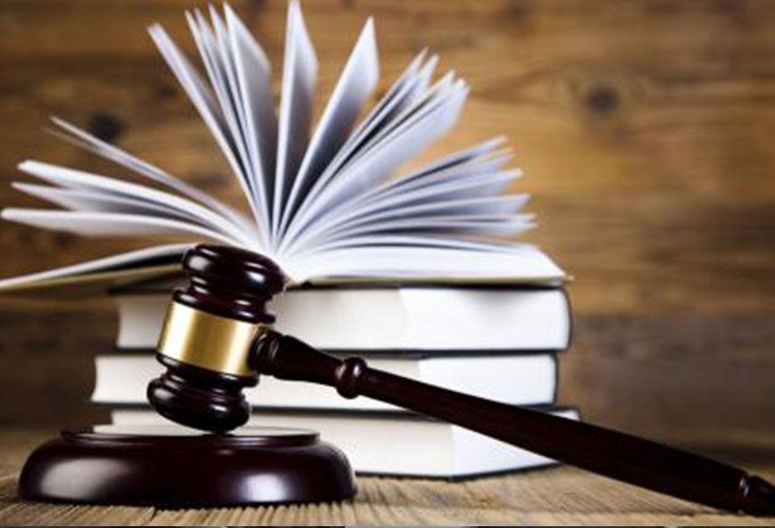 民事诉讼与商事仲裁