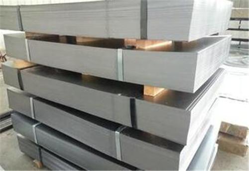 芜湖镀锌板