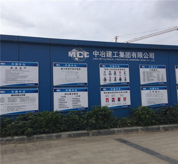 四川工程建築廣告制作