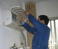 维修空调电话