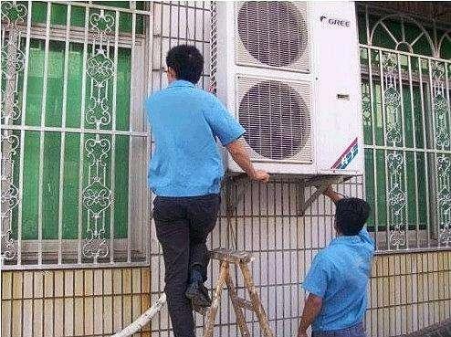 中央空调维修公司