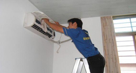 上门空调维修