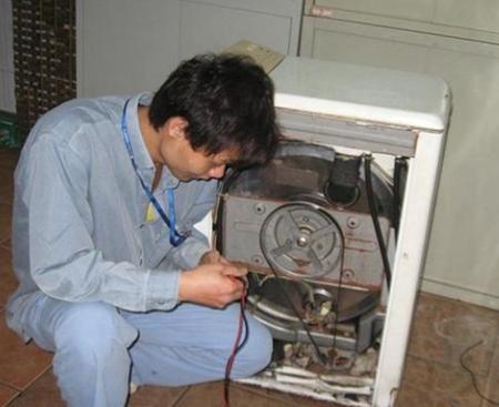 维修洗衣机
