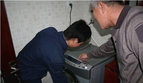 滚筒洗衣机维修电话