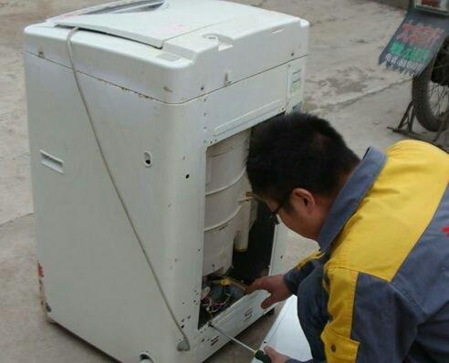 滚筒式洗衣机维修