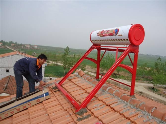 太阳能热水器修理