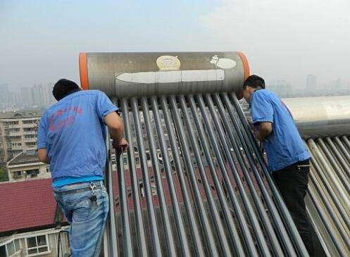 太阳能热水器维修保养