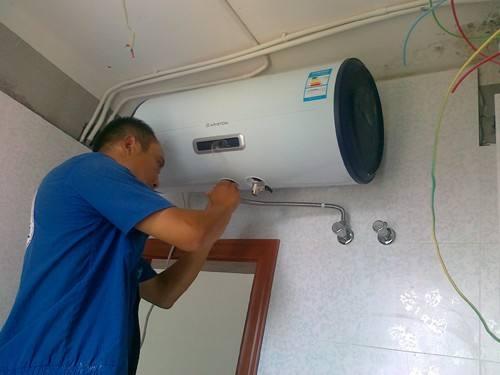 电热水器维修