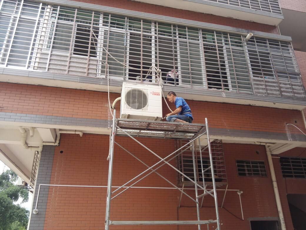 大冶空调拆装服务