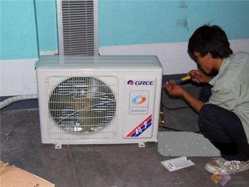 格力空调售后维修电话