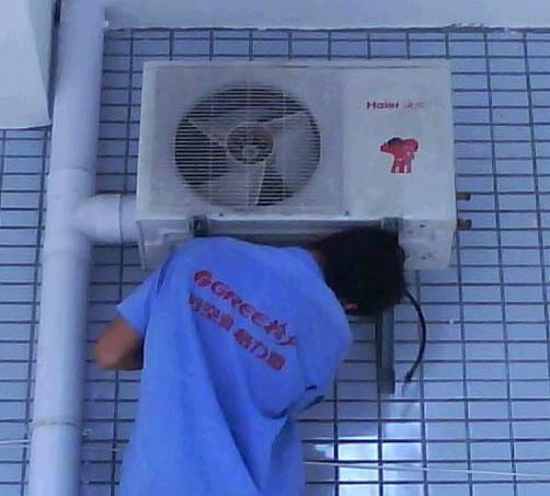 大冶格力空调售后