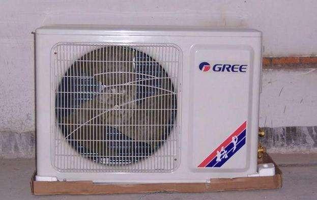 格力空调售后服务电话
