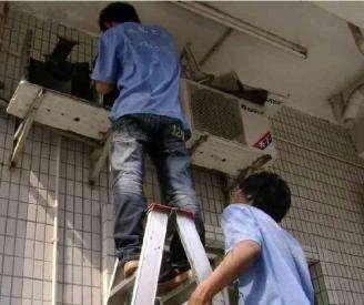 海尔空调维修厂家