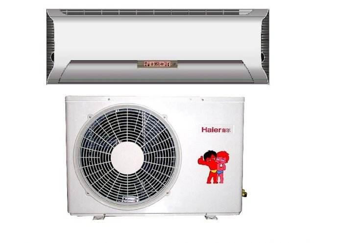 大冶海尔空调售后维修