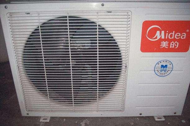 大冶美的空调售后维修点