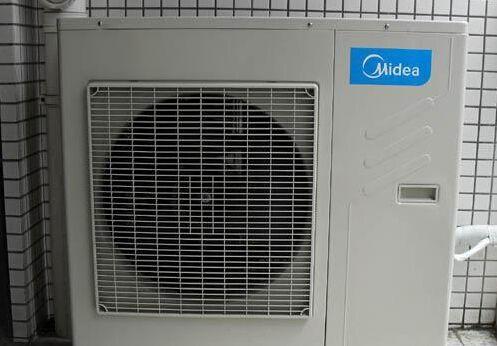 美的空调移机多少钱