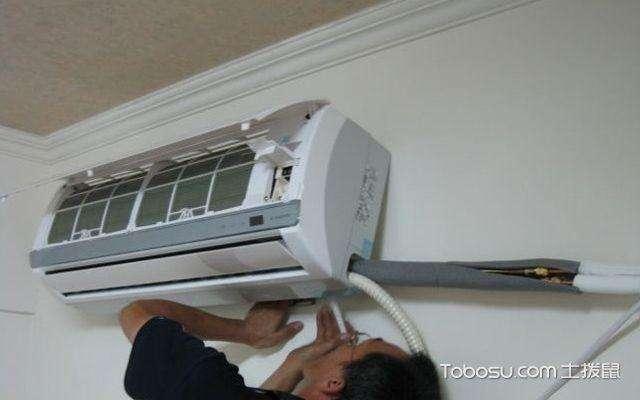 大冶空调拆装