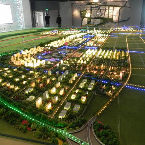 贵州城乡规划