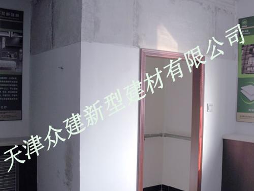 粘贴隔墙板