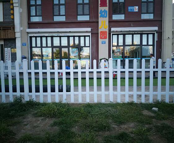 幼儿园护栏