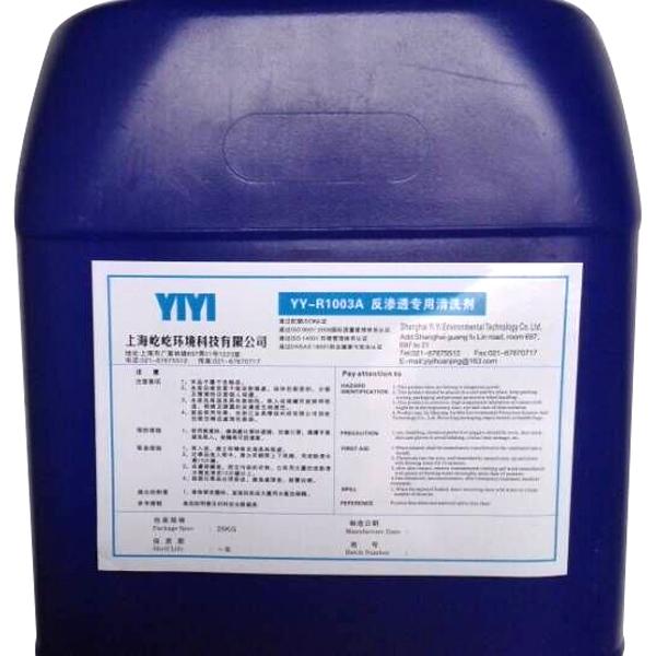 反渗透专用清洗剂A