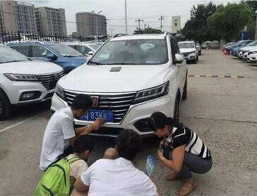 武汉新车上牌要多久