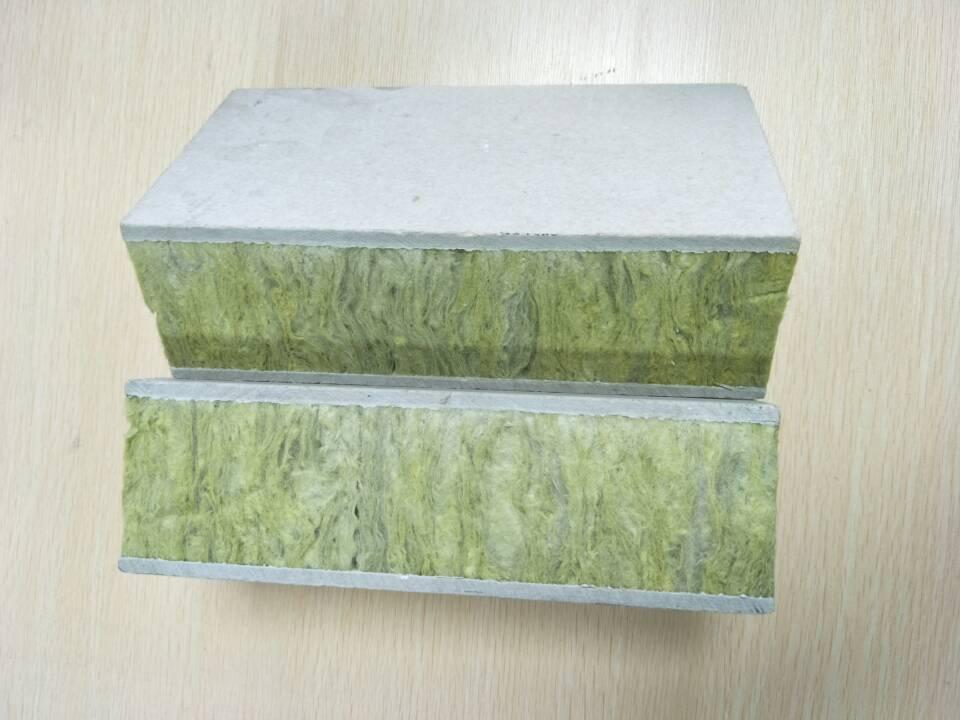 岩棉复合硅钙板