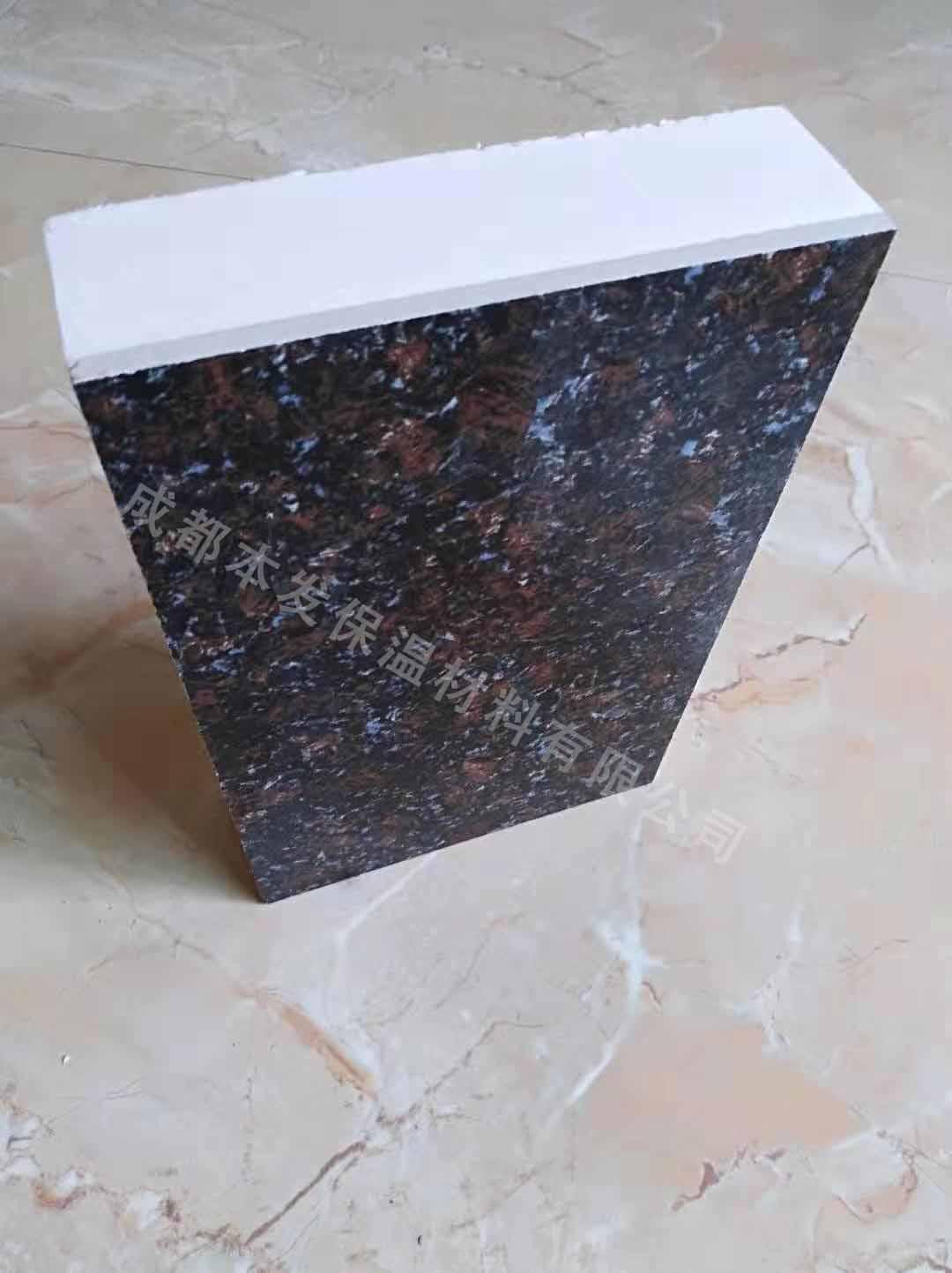 挤塑板复合陶瓷薄板保温装饰一体板