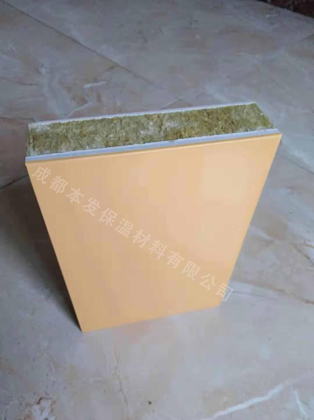岩棉复合氟碳漆装饰一体板