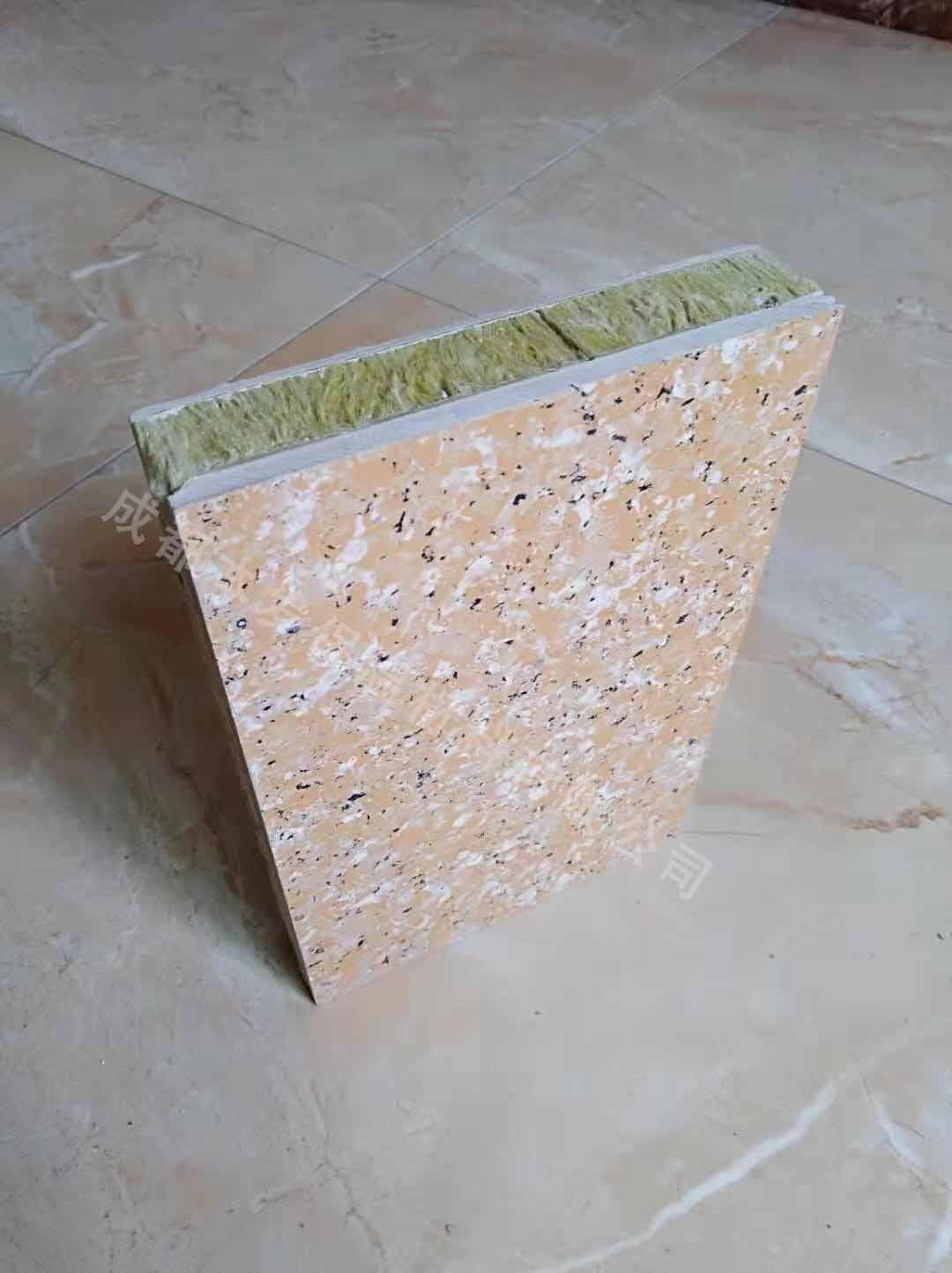 岩棉复合水包水装饰面保温一体板