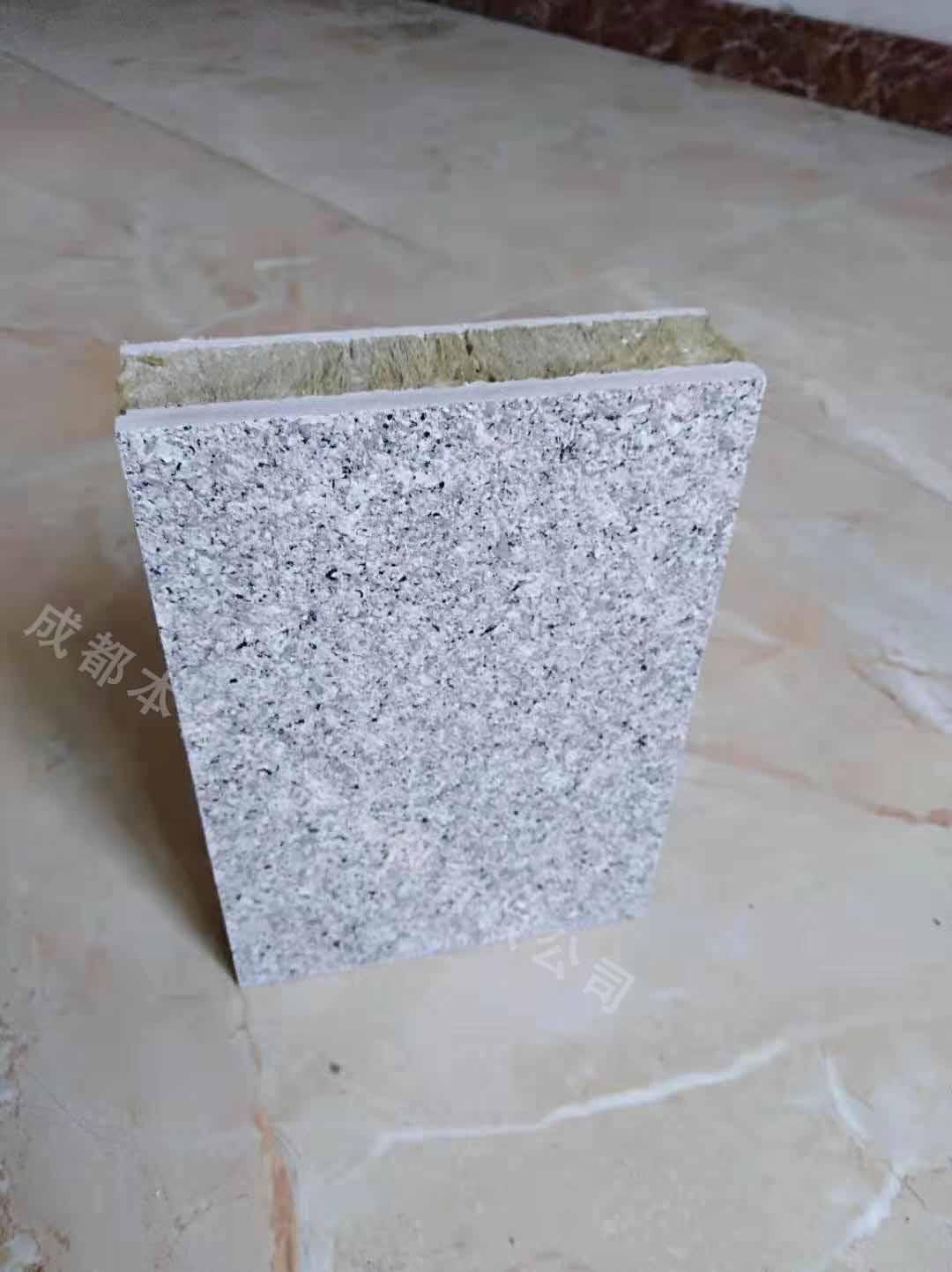岩棉复合水包水装饰面保温一体板1