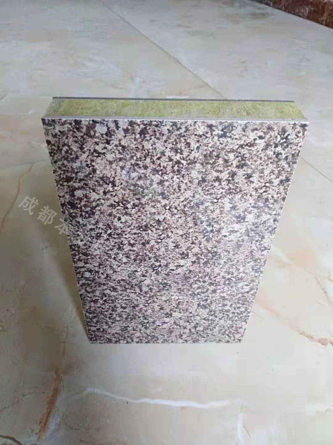 岩棉复合陶瓷薄板保温装饰一体板
