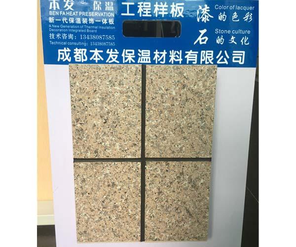 硅酸钙板保温一体板