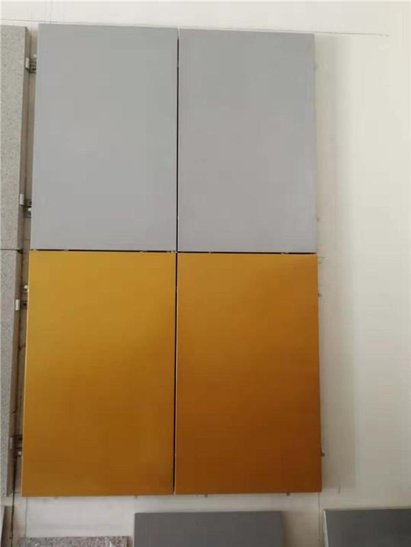 铝合金保温一体板厂家