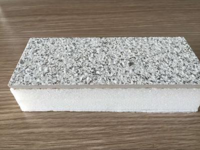 仿石漆多彩陶瓷薄板一体板