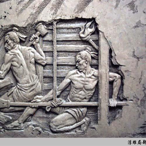 昆明广场雕塑