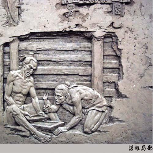 云南浮雕雕塑