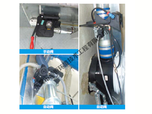 防爆除尘器高真空控制阀
