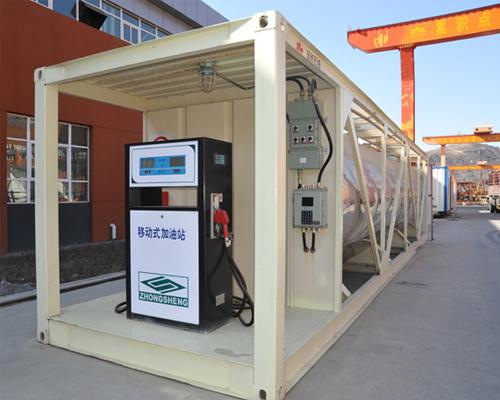 移动加油站价格