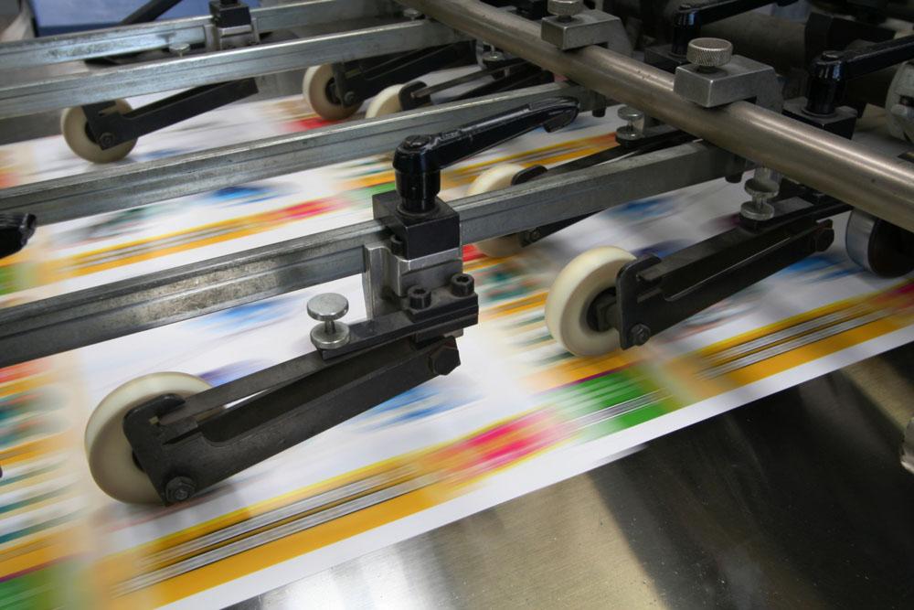 荆门印刷厂