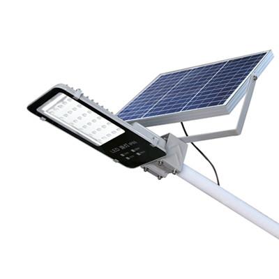 一體化LED太陽能路燈
