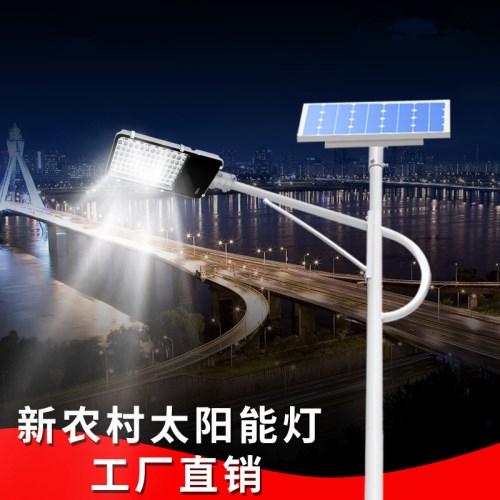 新農村鄉村道路LED太陽能路燈