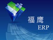 河南福鹰ERP白色小图标