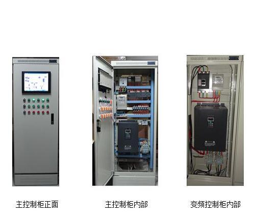 plc成套电柜
