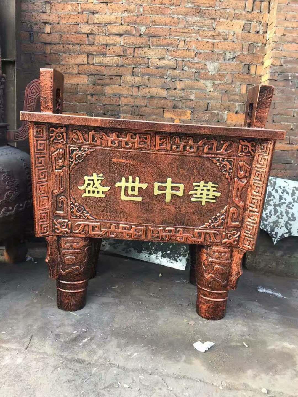 长方平口香炉