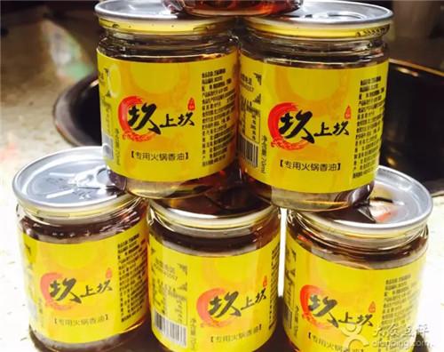 四川PET塑料火锅油碟厂家
