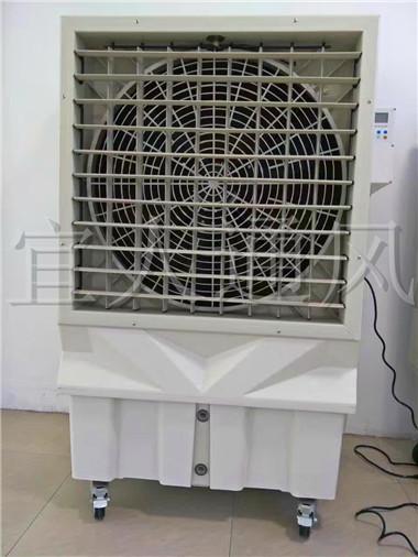 大型移动式冷风机