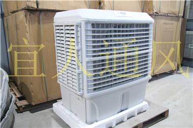 工业用移动冷风机