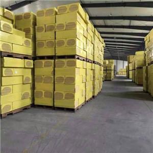 外墙专用岩棉板生产厂家